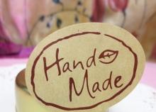 """""""hand made"""" Aufkleber 5.1x3.4cm, 4 Bögen (40 Sticker)"""
