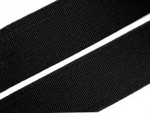 Gummiband 20mm - schwarz